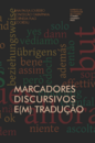 Metadiscursive_functions_and_discourse_markers.pdf.png
